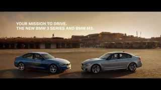 BMW в фильме «Миссия невыполнима: Племя изгоев»