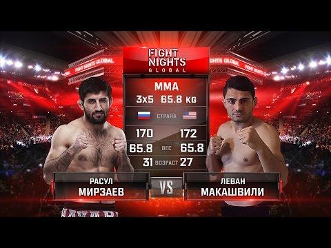 Расул Мирзаев vs.