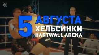 М 1 Challenge 82  Михаил Заяц vs  Маркус Вянттинен