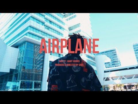 婁峻碩SHOU - 飛機 (Airplane) ft. T.I.G鐵巨人 M/V
