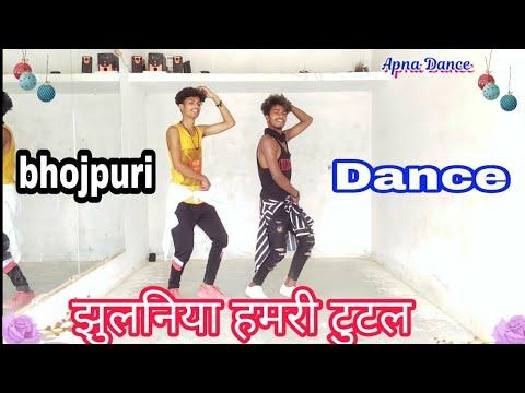 झुलनिया-हमरी-टुटल-bhojpuri-song-dance-jhulaniya-hamri-tutl-bhojpuri-2020-dj-remix-songs-chaita-2020