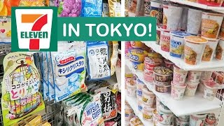 Japanese 7-Eleven + Mini Haul / Taste Test | TOKYO JAPAN VLOG