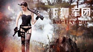 Phim Lẻ Hành Động 2019: QUÂN ĐOÀN NGỌC HỒ (Thuyết Minh)