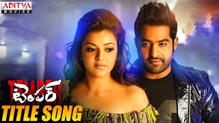 Temper Title Full Video Song - Temper Video Songs - JrNtrKajal Agarwal