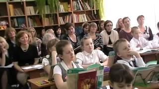 урок ОРКСЭ Леонтьева