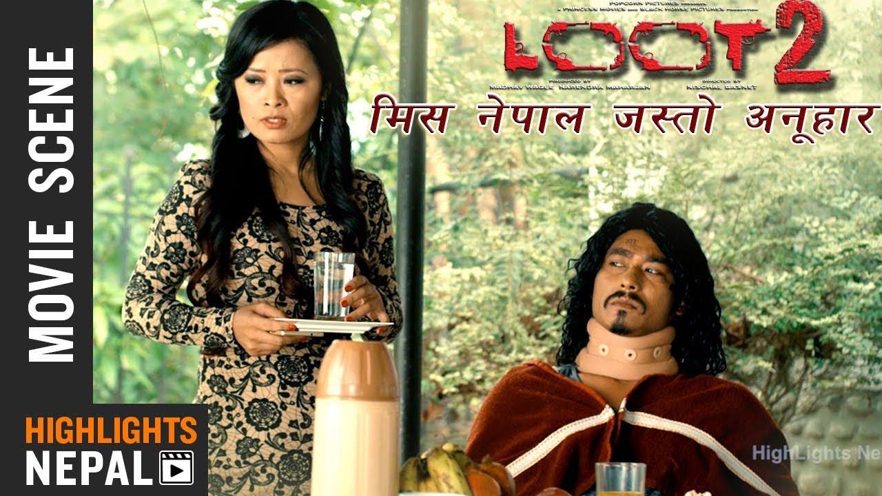 Download Miss Nepal Jastai Anuhar - Nepali Movie LOOT 2 Comedy | Saugat Malla, Srijana Subba, Bipin Karki
