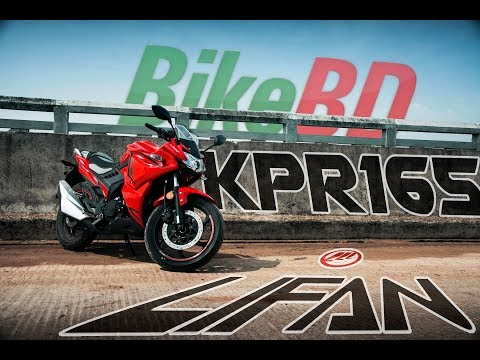 Lifan KPR165R Review - A Budget Sports Bike In Bangladesh!