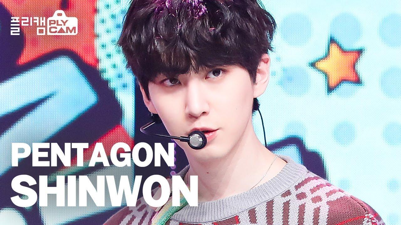 [플리캠 4K] PENTAGON SHINWON 'Do or Not' (펜타곤 신원) ㅣ Simply K-Pop Ep.462