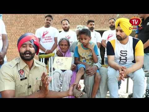 ?? ?????? | Rabb De Bande | Part 2 | Goldy  PP | Helping Hand | Punjab Police | Chankata Tv