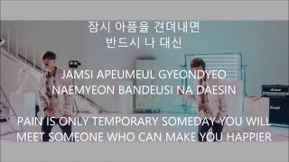 Video Letting Go - DAY6 [Han,Rom,Eng] Lyrics download MP3, 3GP, MP4, WEBM, AVI, FLV Desember 2017