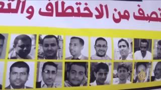 المرصد-صحفيو اليمن بين مآسي الحرب وملاحقة الحوثيين