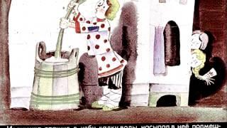 Про Иванушку-дурачка. Сказка для детей. Аудиосказка.(Про Иванушку-дурачка. Сказка для детей. Аудиосказка. После просмотра подпишись на новинки нашего канала..., 2015-07-20T07:35:14.000Z)