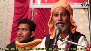 New Rajasthani Bhajan (HD) - Jyane Satguru Ghana Hamjave | Hemnath Ji Yogi Live | Guru Vandana