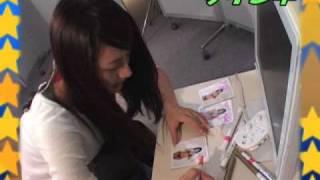 【ebten】 http://ebten.jp/p/4910176590402/ 【チャンネルごとに購入】...
