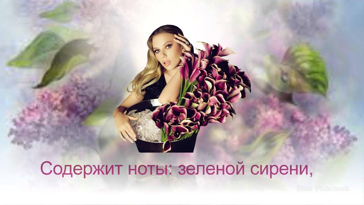Dilis parfum (дилис парфюм) крупнейший производитель парфюмерной продукции на территории республики беларусь. Совместное белорусско французское производство, основанное в 1991 году, осуществляется на самом современном оборудовании и соответствует.