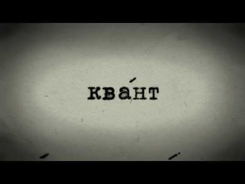Russian: reading the Cyrillic alpabet