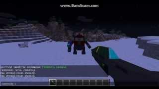 мод на Minecraft 1.7.10 звёзные войны
