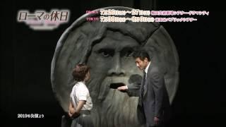 世紀を超えて愛される名作が今ここに復活! 【大阪】2017/7/26(水)~2...