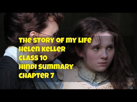 story of my life chapter wise summary The story of my life by helen keller wwwdawningtruthcom 5 chapter i it is with a kind of fear that i begin to write the history of my life i.
