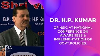 Dr  H P  Kumar of NSIC at National