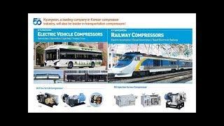경원기계공업(주) 철도 회사소개(최신)