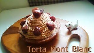 モンブランタルトを作る~Torta Mont Blanc~