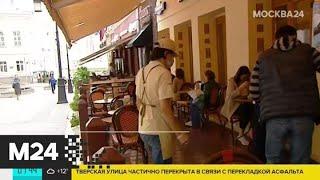 Фото На 300 миллионов оштрафовали московские магазины на несоблюдение масочного режима - Москва 24