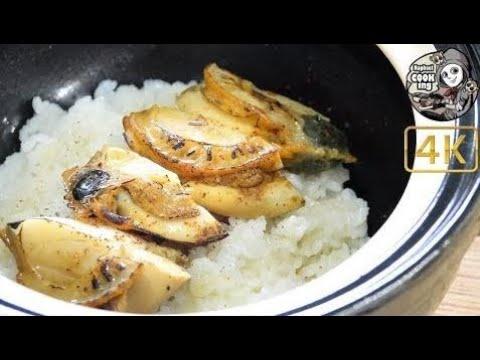 ホタテ貝焼き Grilled Japanese scallop 【ラファエルクッキング Raphael cooking】【4K】