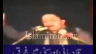 MULLAH admit DEFEAT in parliament 1974 - ISLAM AHMADIYYA