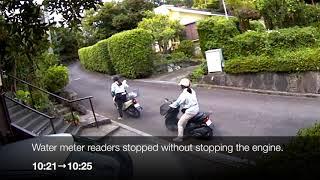 EDR September #7 2018 Noisy meter readers and helicopter sound