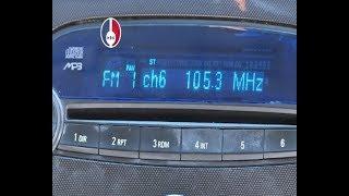 Год вещания радио 105.3 ФМ