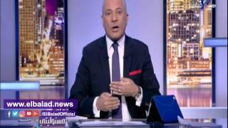 أحمد موسى: شهود الإهاربيين في « اغتيال بركات» « شاهد مشفش حاجة» .. فيديو