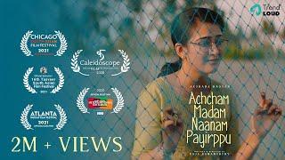 Achcham Madam Naanam Payirppu | Tamil Movie | Official Trailer 4K | Akshara Haasan | Raja Ramamurthy