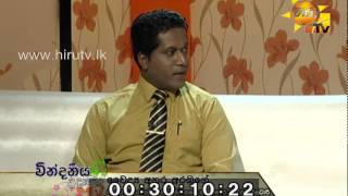 Morning Show EP 620 | 2014-11-20