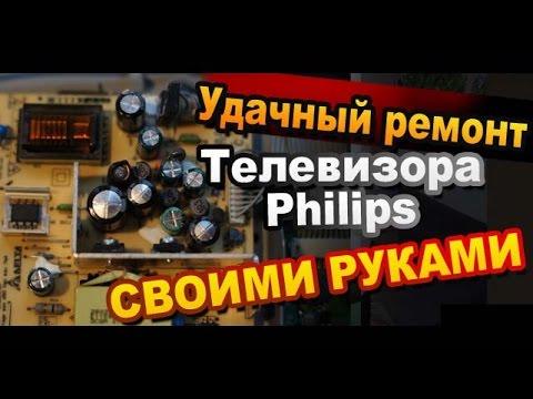 Ремонт телевизора своими руками philips