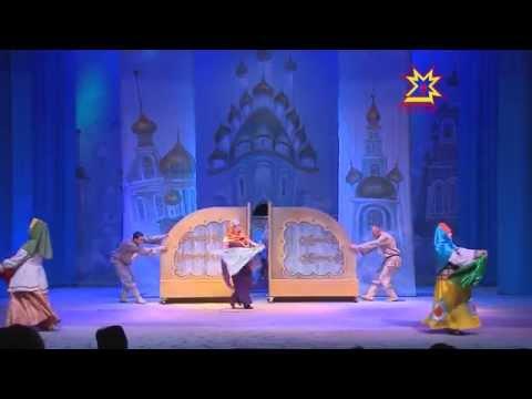 В Театре юного зрителя состоялась премьера сказки «Конек-Горбунок»