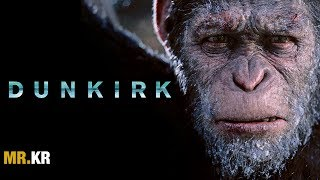 War for the Planet of the Apes - (Dunkirk Style)