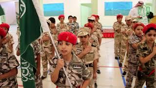 عرض كتيبة الرواد العسكرية - تقديم طلاب مدارس الرواد بريدة