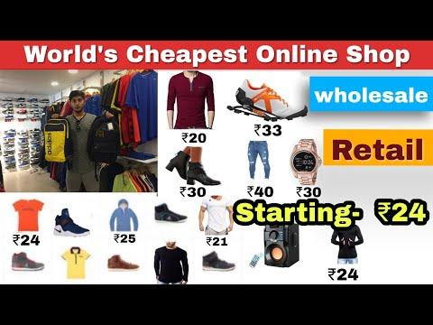 Har Ek Maal ₹20 Rupees Only , World's Cheapest Online Shopping Website .