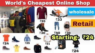 Har Ek Maal ₹20 Rupees Only , World