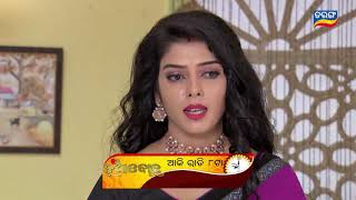 Nua Bohu | 22nd October 2020 | Promo | Tarang Tv