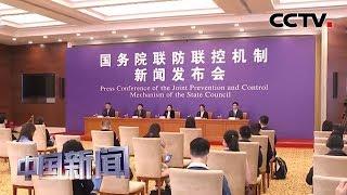 [中国新闻] 农业农村部:农产品流通基本恢复正常 价格稳中有跌 | CCTV中文国际