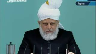 (Turkish) Friday Sermon 28th January 2011 - Islam Ahmadiyya
