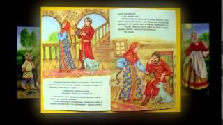СЛУШАТЬ Детские сказки - Сестрица Алёнушка и братец Иванушка(, 2015-03-23T17:38:14.000Z)
