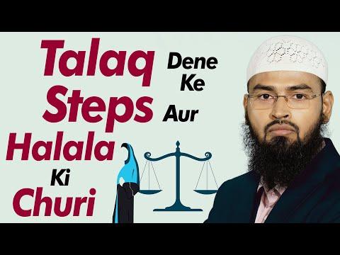Talaq Dene Ke Marhale Aur Halala Ki Churi - Steps For Divorce In Islam By Adv. Faiz Syed