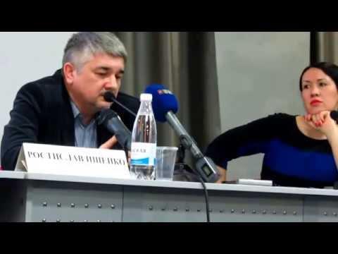 Р. Ищенко в Крыму: Россия: своя игра в глобальной политике