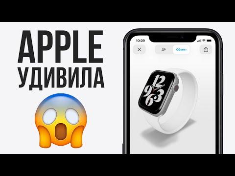 Apple, ЧЁ ТАК ДЕШЕВО? 🔥 iPhone 12 меня реально ОГОРЧИЛ...