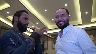 محمود شكري وسامر الموصلي مجوز 2019 حفلة أل الغول
