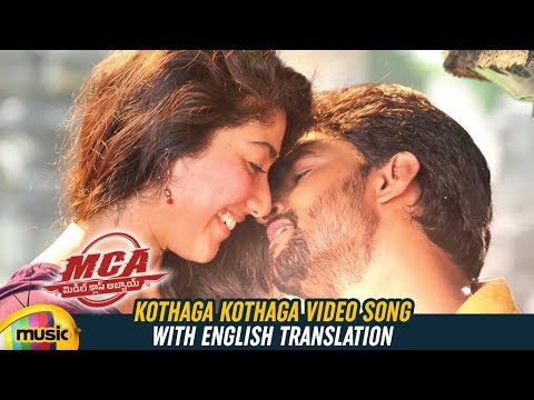 Kothaga Kothaga Video Song with English...
