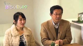 InetTV版「いまさんのおじゃまします 第1話」 石田建設ゼロエネ住宅をリ...